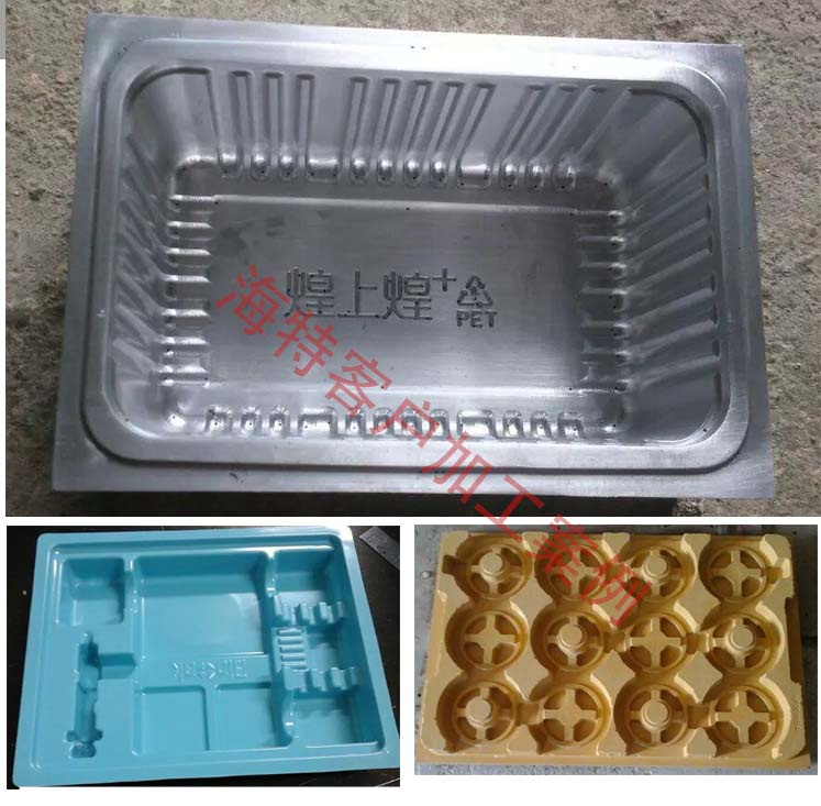 台湾新代vmc850加工案例