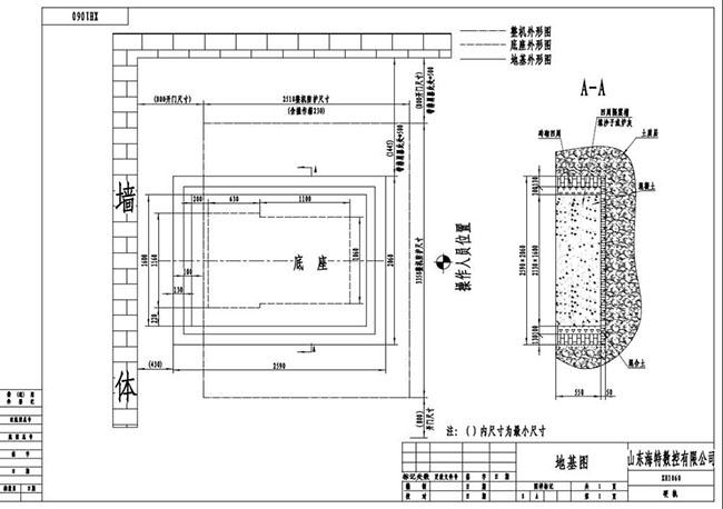 铁架房子地基设计图