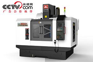 VMC640小型加工中心