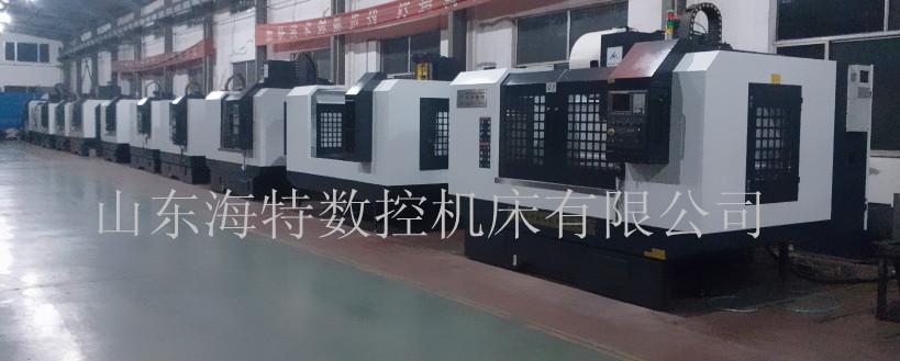VMC1055立式加工中心