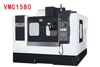 XH1580立式硬轨加工中心