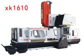XK1610数控龙门加工中心